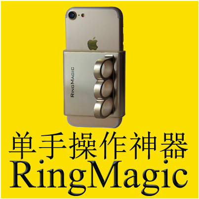 What is RINGMAGIC?